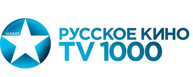 Телеканал TV1000 Русское кино отметит своё 15-летие показом фильмов «Спутник» и «Гудбай, Америка!»