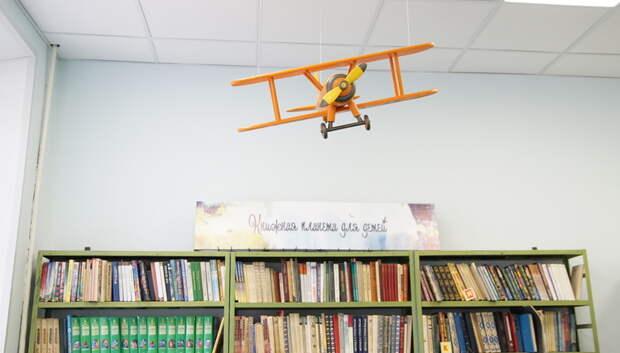 Голосование за лучший библиотечный проект началось в Подмосковье