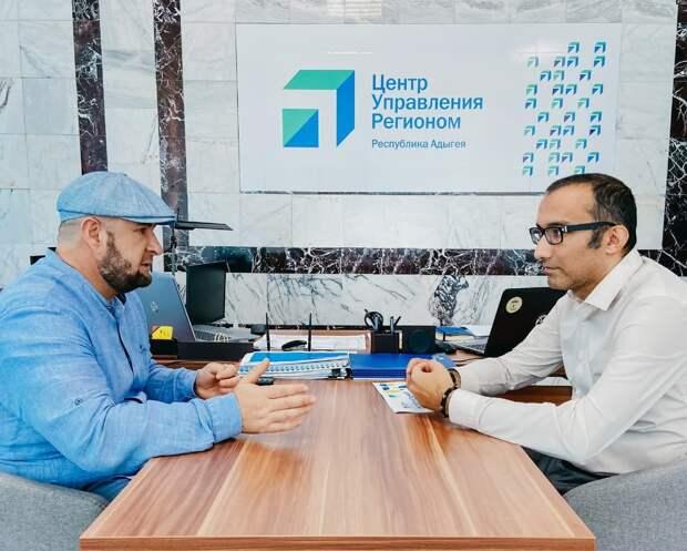 ЦУР Адыгеи готовится к запуску спецпроекта «Адыгея - горы зовут»