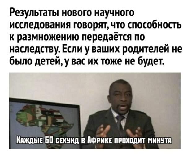 """Разбор программы партии """"За Правду"""". Часть первая"""