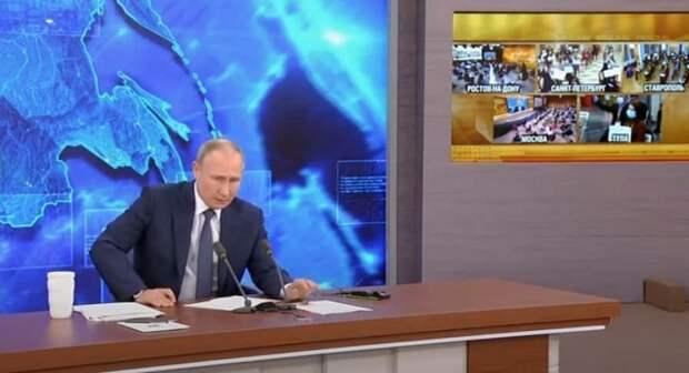 ФАН поблагодарил Владимира Путина за спасение россиян из ливийского плена