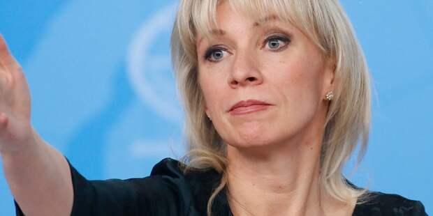 МИД требует Киев наказать нарушителей за провокации у посольства РФ