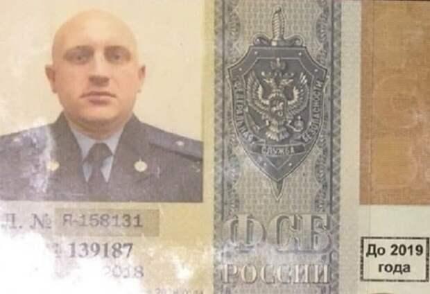 На два фронта: сотрудник ФСБ работал и на СБУ
