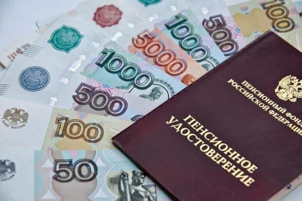 Россиянам рассказали о возрасте выхода на пенсию в 2021 году