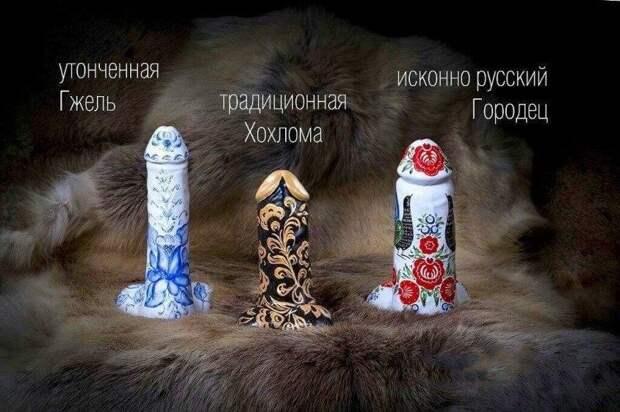 """Роскосмос готовит """"поправки Зевса"""" к американской лунной программе """"Артемида"""""""