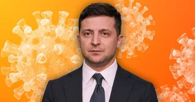 ⚡️ Владимир Зеленский заразился коронавирусом