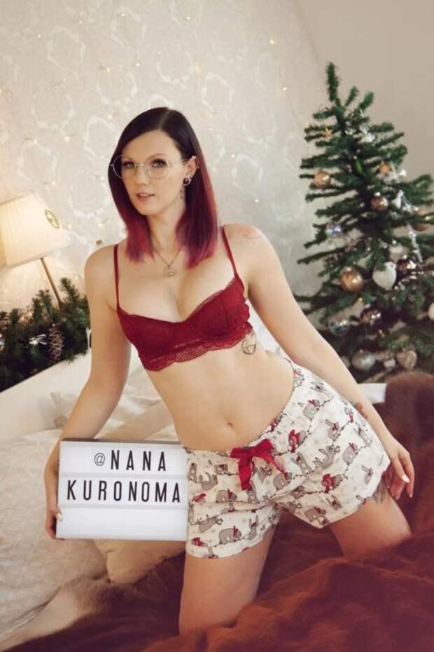 Мышка, зайка, кисонька: сексуальная косплеерша имодель Нана Куронома