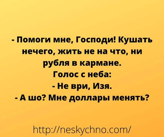 izjhmwoj (640x536, 227Kb)