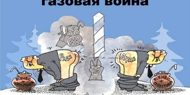На Украине заявили о готовности продлить контракт с «Газпромом»