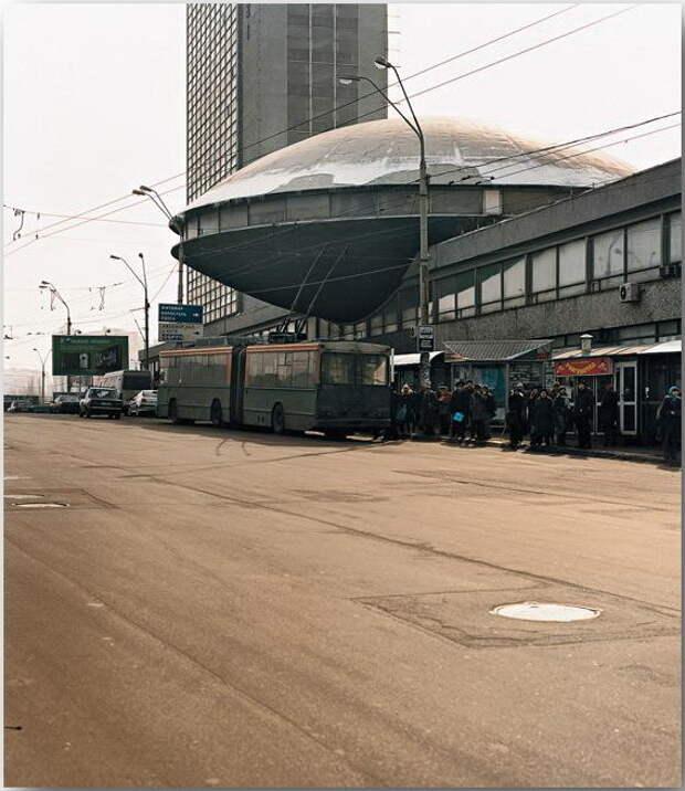 Институт информации в Киеве