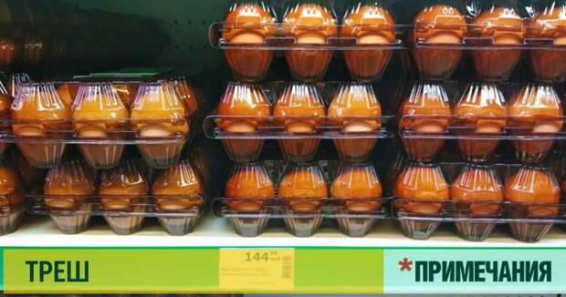 Налог на произвол: почему десяток яиц в Крыму стоит 100 рублей