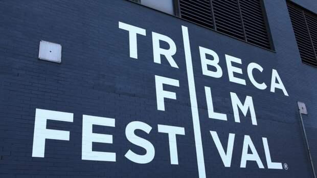 Канны, Берлинале и другие крупнейшие киносмотры объединились в глобальный онлайн-кинофестиваль