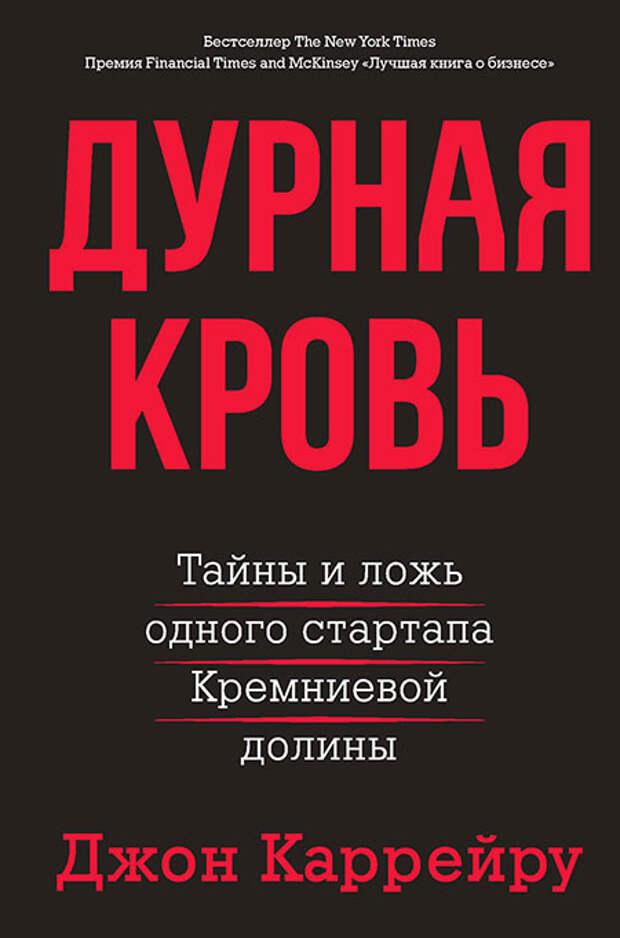 """7 книг об ограблениях и аферах для тех, кому понравился сериал """"Люпен"""" с Омаром Си"""