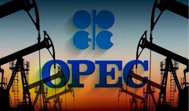 ОПЕК+ будет наращивать добычу нефти вмае–июле