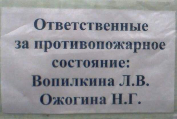 Умора :)