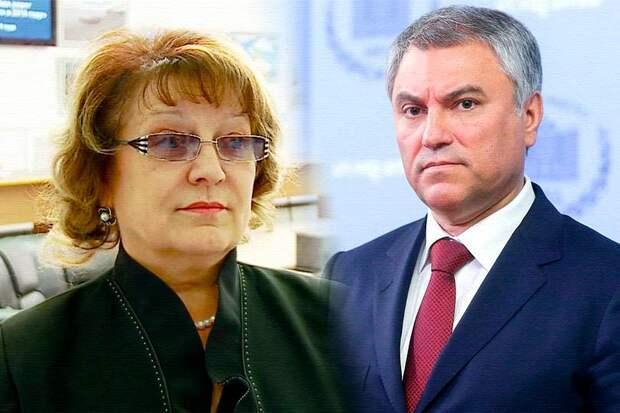 Пикировка Володина и Алимовой по поводу ПР в Госдуме разошлась на цитаты