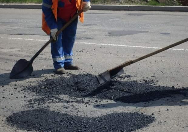 Ямочный ремонт в Севастополе