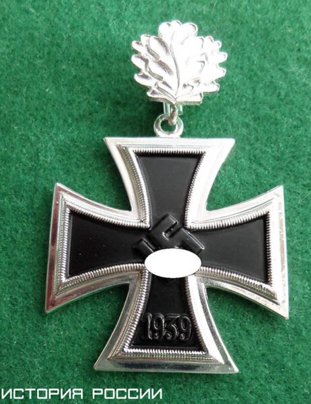 Немецкий крест с дубовыми листьями