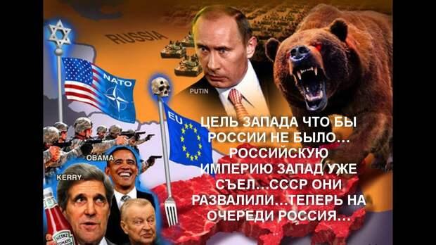 Почему на Западе с яростью относятся к конституционным поправкам в России