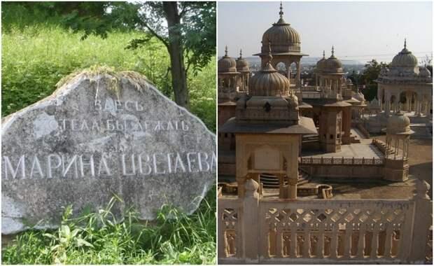 Как появились пустые могилы кенотафы, И кому люди поклоняются на них