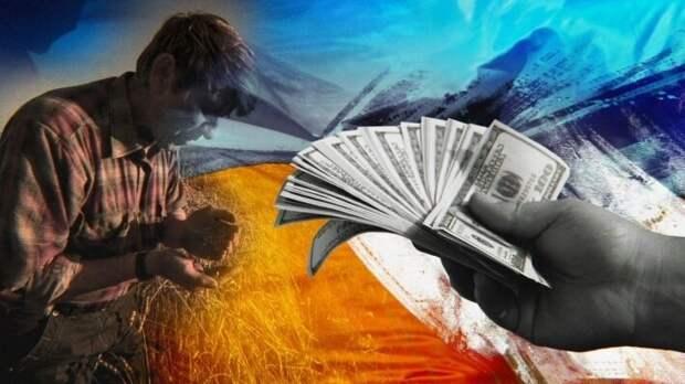 Исторический момент для украинцев: Зеленский узаконил распродажу земли