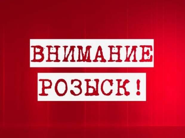 В Крыму пропала девушка (ПРИМЕТЫ, ФОТО)