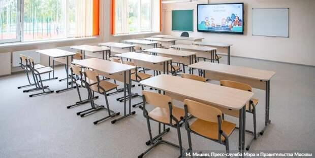 Вице-мэр Ракова поздравила школьников с началом учебного года
