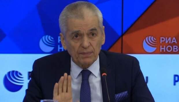 Онищенко указал на главную опасность введения четырехдневной недели в РФ