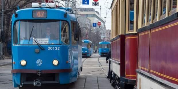 Собянин: В течение пяти лет в Москве обновят парк трамваев. Фото: mos.ru