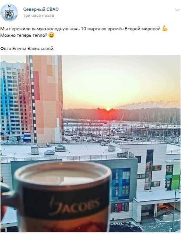 Фотокадр: морозное утро в цветных домах на Дмитровке