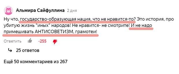 Сериал про Зулейху обостряет татарский сепаратизм