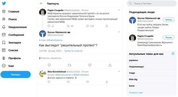 """""""Достать чернил и плакать!"""": Украинский МИД выразил """"решительный протест"""" Путину"""