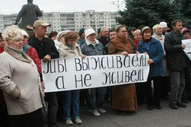 А все ли так плохо в России, как нас пытаются в этом убедить