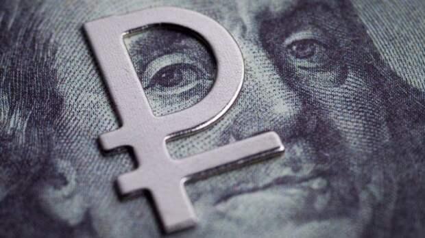 Почему России не дадут отказаться от доллара