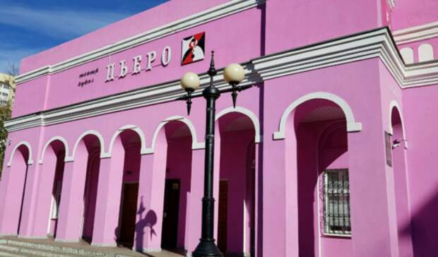 Вреконструкцию театра кукол «Пьеро» вОренбурге вложат 95млн рублей