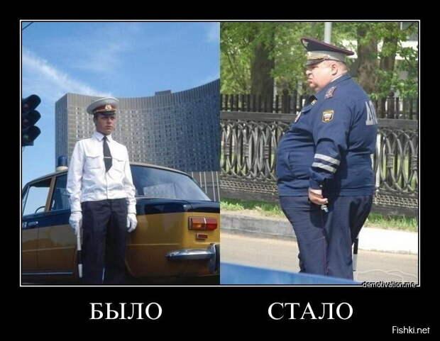 Смешные картинки про полицию (16 фото)