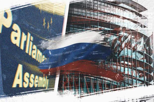 «Это большая сумма, она нужна России»: Москва хочет вернуть свои взносы, уплаченные в ПАСЕ