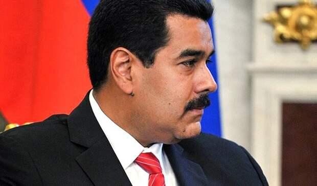 Мадуро просит помощи уПекина