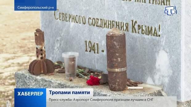 В Симферопольском районе появилась «Зуйская застава»
