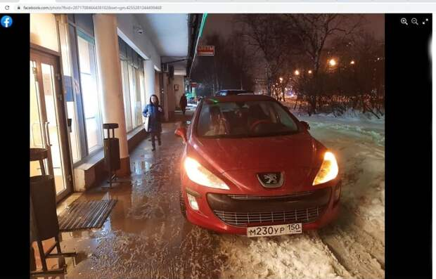 Наказать нарушителя с улицы Героев Панфиловцев поможет мобильное приложение — ЦОДД