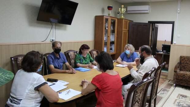Состоялось заседание Общественного совета.