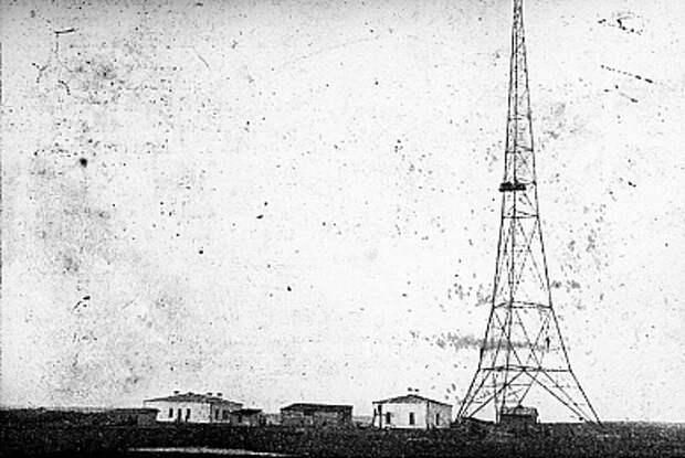Радиостанция Югорский Шар