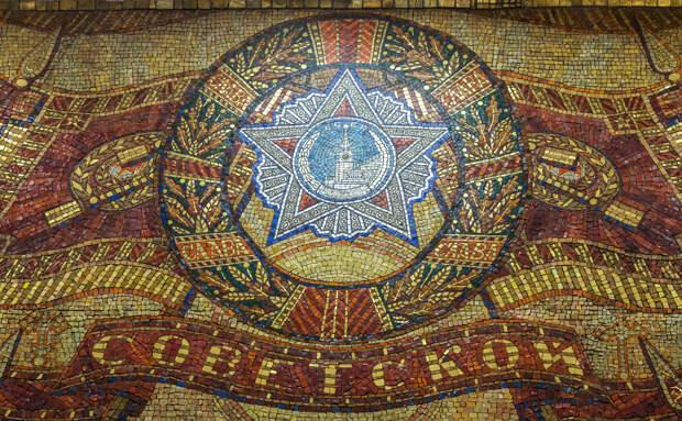 10 самых красивых мозаик московского метро (ФОТО)