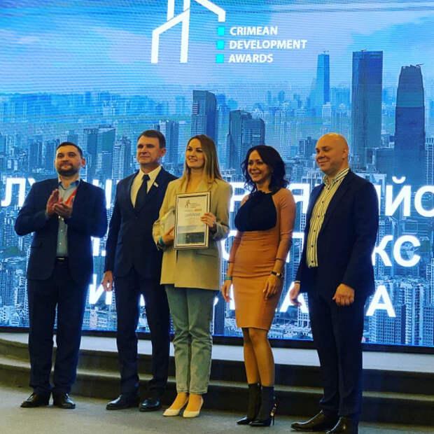 «ИнтерСтрой» выиграл награды в престижном конкурсе
