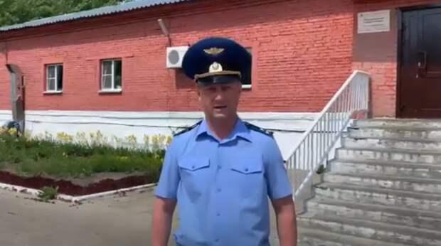 Прокуратура Кузбасса начала проверку на шахте, где произошло ЧП