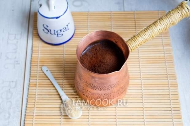 Всыпать кофе и сахар