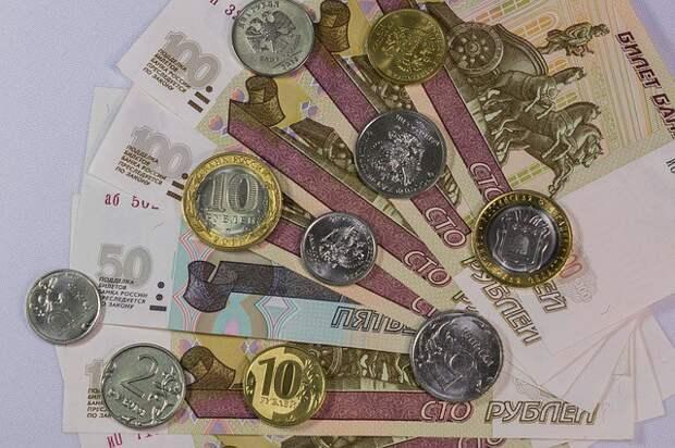 Деньги/ фото из открытого источника