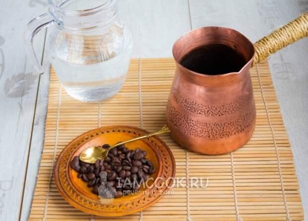 Ингредиенты для кофе по-турецки в турке