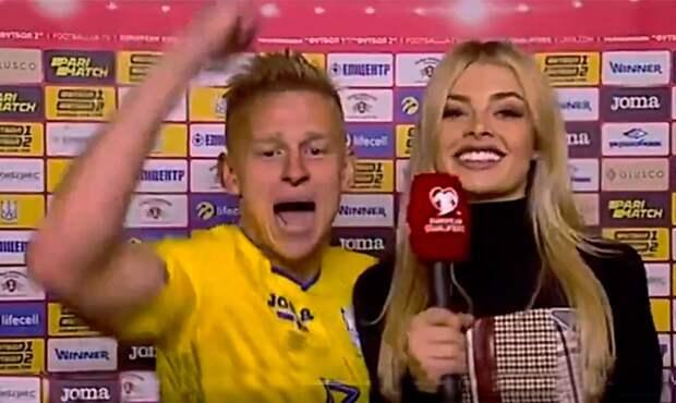 «Никогда неменяйся». «Манчестер Сити» оценил эмоции Зинченко после выхода сборной Украины наЕвро