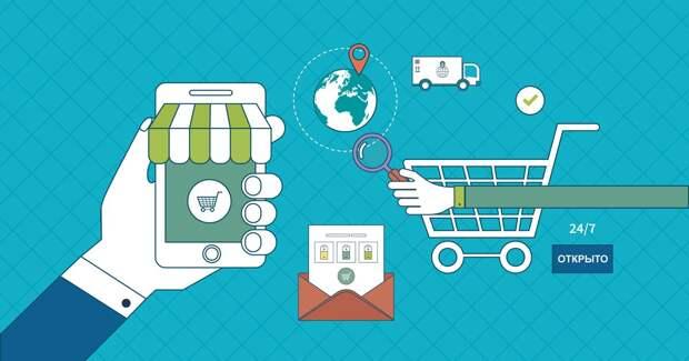 Онлайн-торговля в новой реальности: влюбиться в продукт, о котором не думал